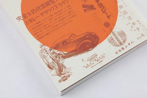 台灣西方文明初體驗-5