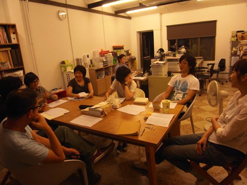 蘑菇手帖編輯會議