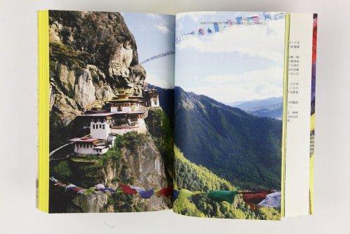 慢行。不丹-3