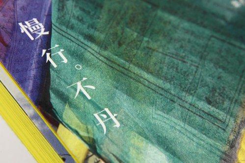 慢行。不丹-5