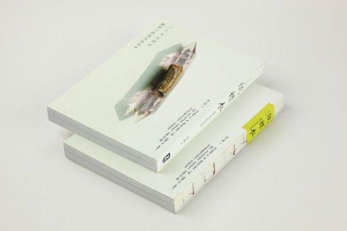 紙標本-2