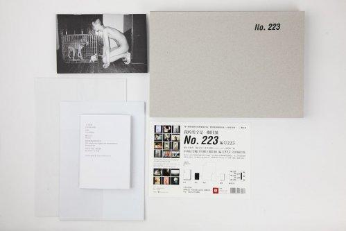編号223-2
