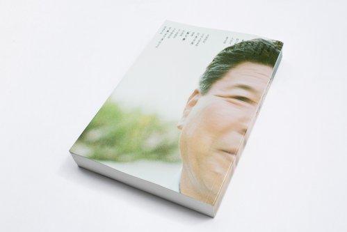 日本人的表情-2
