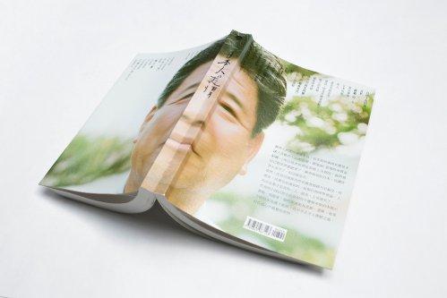 日本人的表情-3