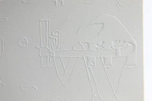 埃及王朝-4