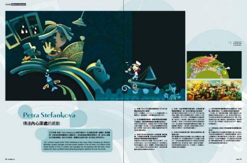 【好設計】雜誌.MOOK:XFUNS-1