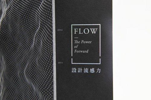 設計流感力-11