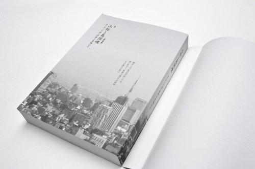 山櫻花與島國魂-4