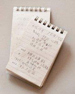 【企業戰士的筆記術】葉怡蘭:筆記本