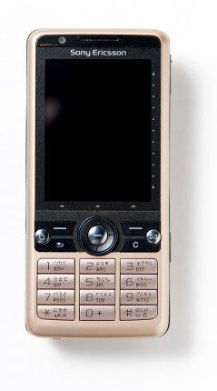 【企業戰士的筆記術】林奇芬:7. 手機