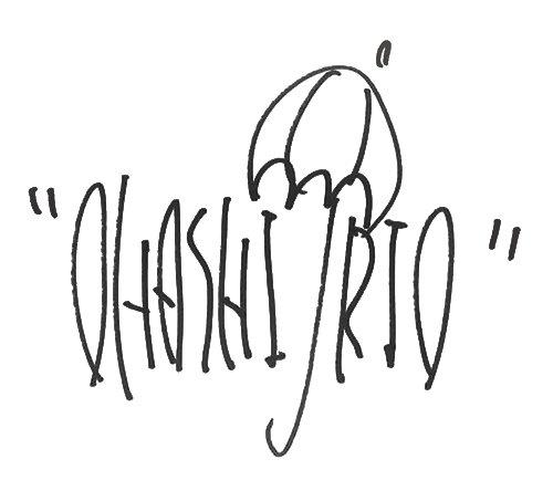 大橋三重奏特別為台灣聽眾做的簽名