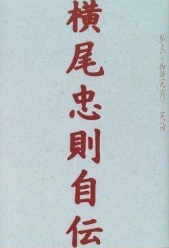 海海人生-11