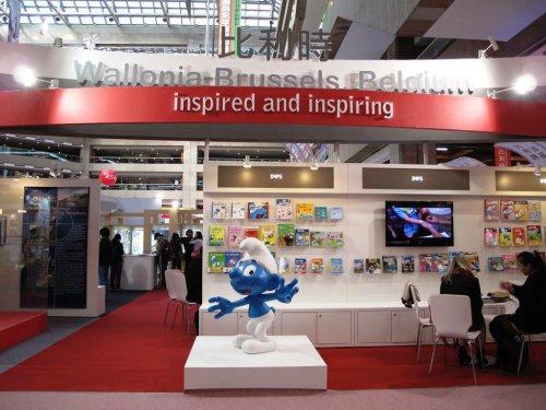 2013台北國際書展-1