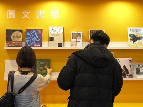 2013台北國際書展-8