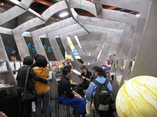 2013台北國際書展-10