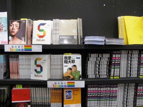 2013台北國際書展-12