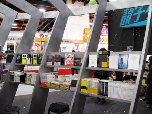 2013台北國際書展-13