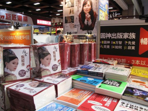 2013台北國際書展-19