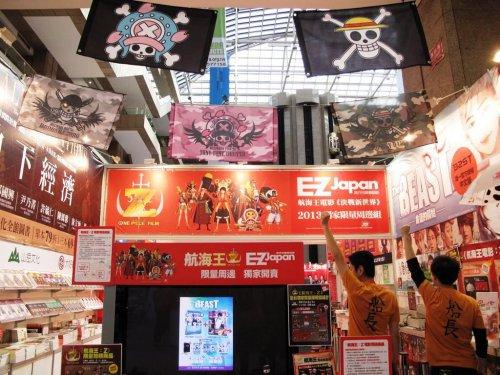 2013台北國際書展-20