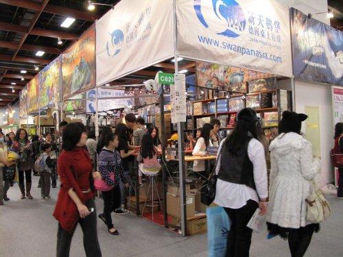 2013台北國際書展-21