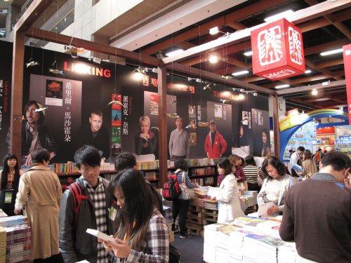 2013台北國際書展-24