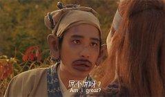決戰五嘟電影篇:香腸嘴