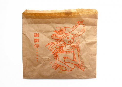 全球野菜紀行-7