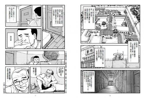 李鴻欽-4