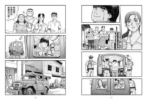 李鴻欽-5