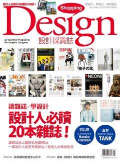 Shopping Design01
