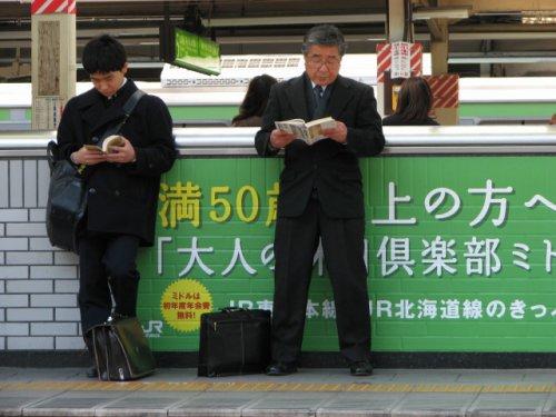 東京閱讀臥底報告-1