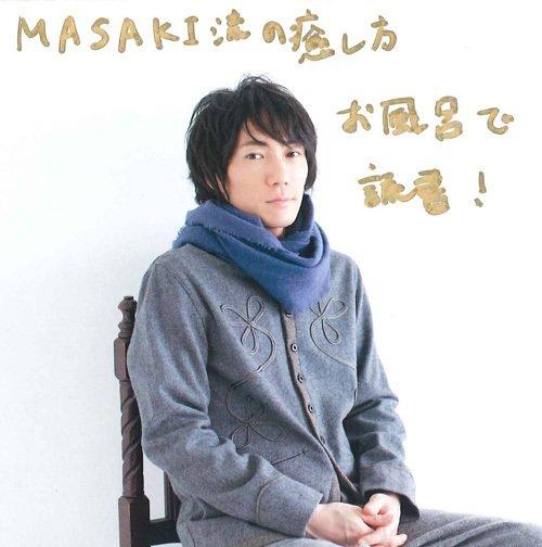 MASAKI02