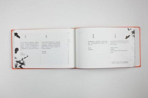 調香師日記-8
