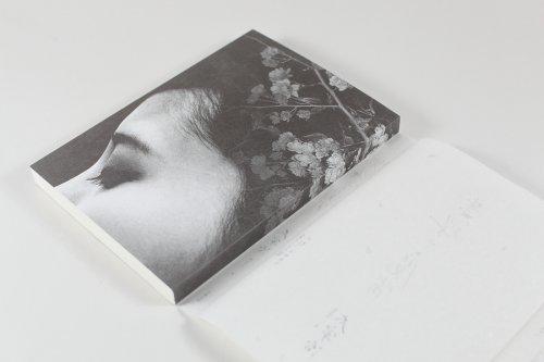 葉櫻與魔笛-3