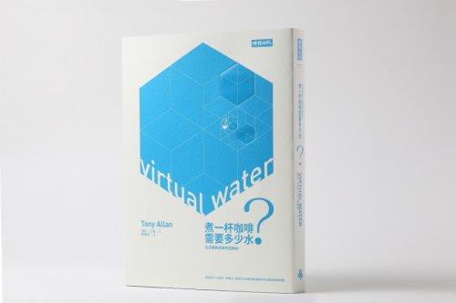 煮一杯咖啡需要多少水?-1