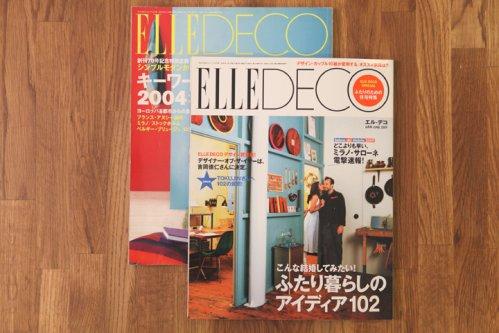 服裝設計師的7神器:0416-ELLE DECO