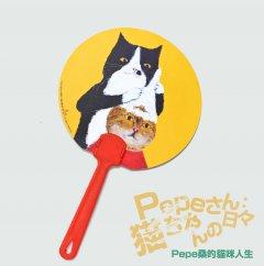 Pepe桑的貓咪人生-2