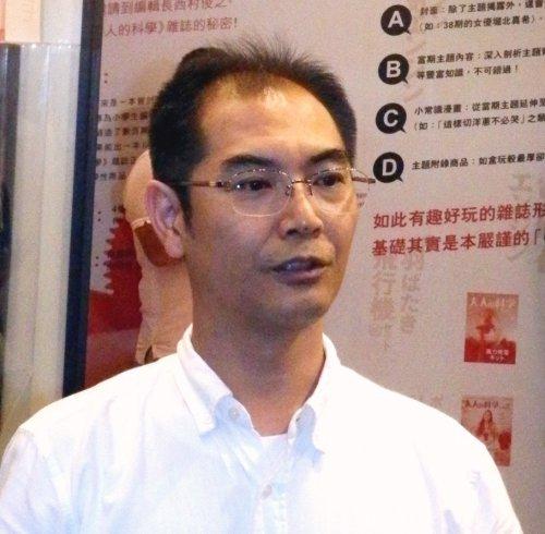 《大人的科學》編輯長西村俊之