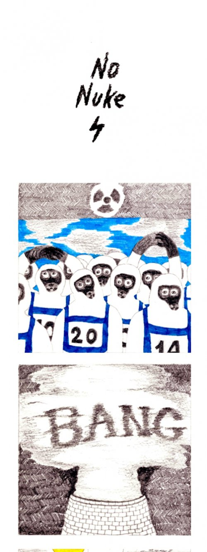 瑞秋反核插畫01